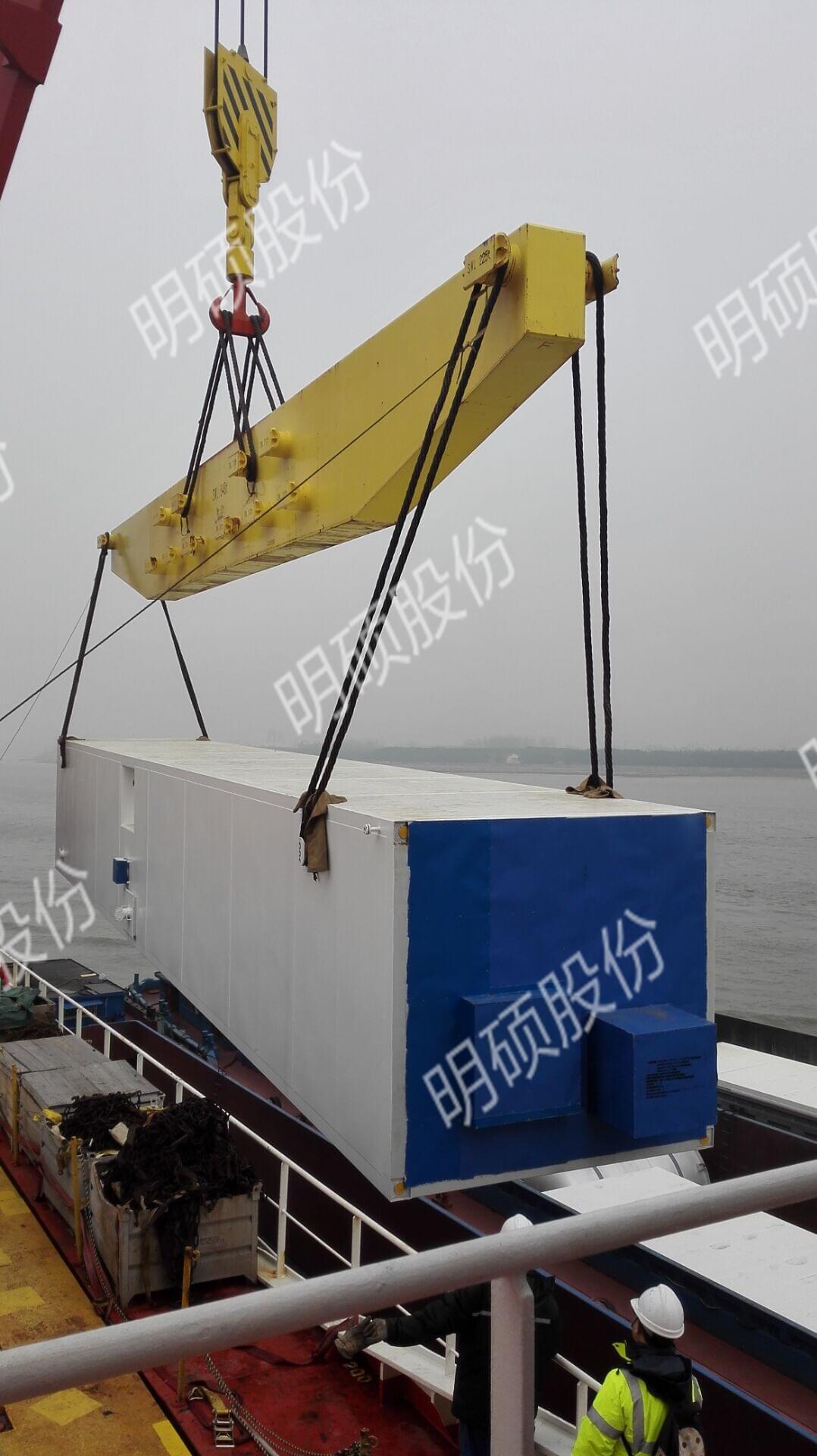空分冷箱设备装船解决方案