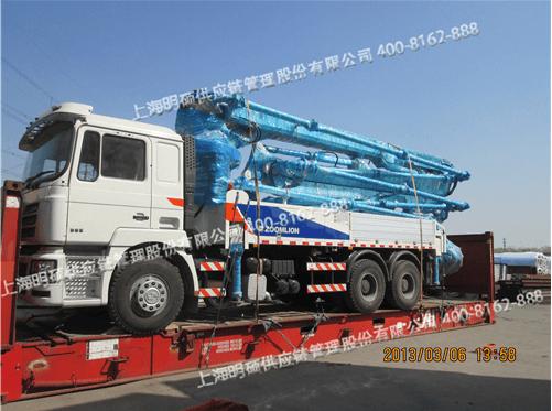 混凝土泵车装箱方案