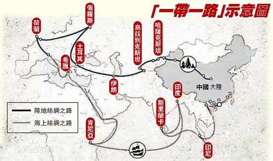 丝绸之路经济带物流合作联盟成立 共促物流业发展