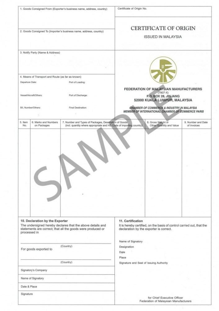 什么是原产地证书?